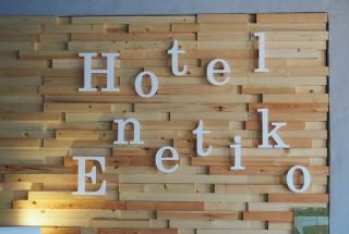 our breakfast enetiko resort welcome